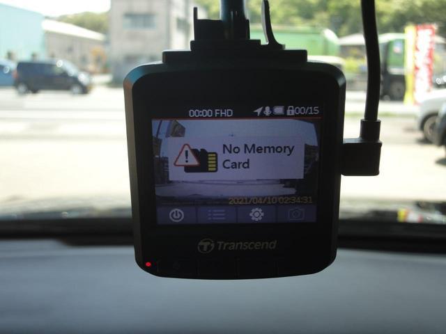 250G Sパッケージ G's サンルーフ ナビ フルセグTV バックカメラ ETC ドラレコ パドルシフト 19インチAW クルーズコントロール(18枚目)