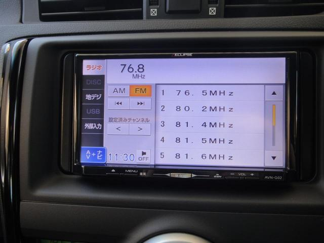 250G Sパッケージ G's サンルーフ ナビ フルセグTV バックカメラ ETC ドラレコ パドルシフト 19インチAW クルーズコントロール(19枚目)