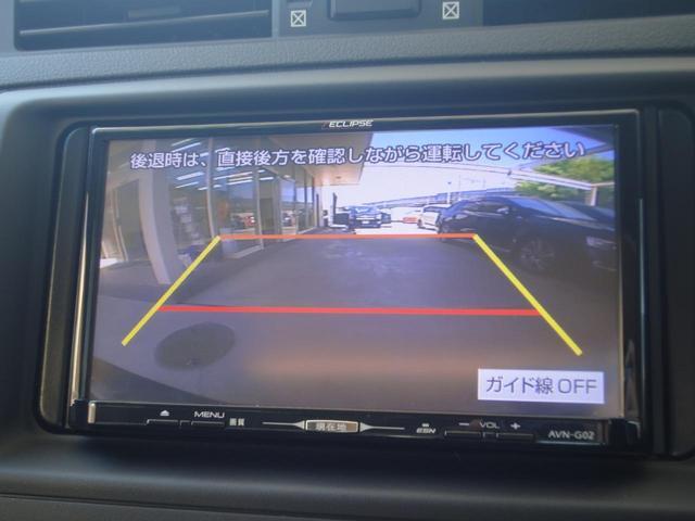 250G Sパッケージ G's サンルーフ ナビ フルセグTV バックカメラ ETC ドラレコ パドルシフト 19インチAW クルーズコントロール(20枚目)