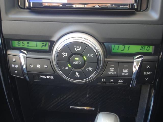 250G Sパッケージ G's サンルーフ ナビ フルセグTV バックカメラ ETC ドラレコ パドルシフト 19インチAW クルーズコントロール(21枚目)
