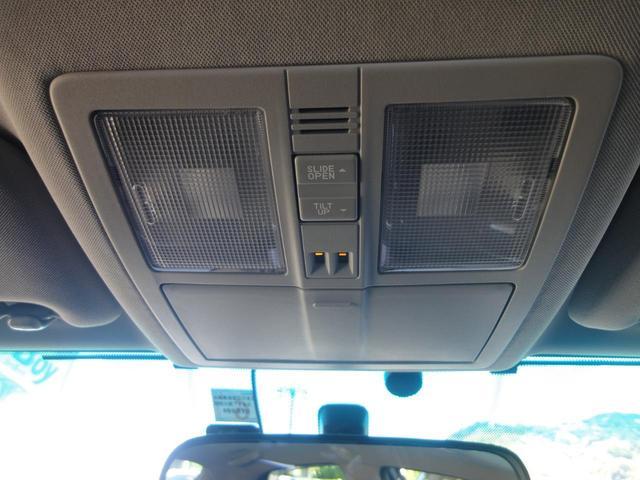 250G Sパッケージ G's サンルーフ ナビ フルセグTV バックカメラ ETC ドラレコ パドルシフト 19インチAW クルーズコントロール(25枚目)