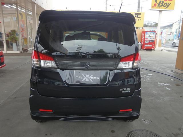 ブラック&ホワイトII-DJE レーダーブレーキサポートII 両側電動スライドドア 寒冷地仕様 ディスチャージヘッドライト プッシュスタート&スマートキー 両席シートヒーター ユーザー様買取者(8枚目)