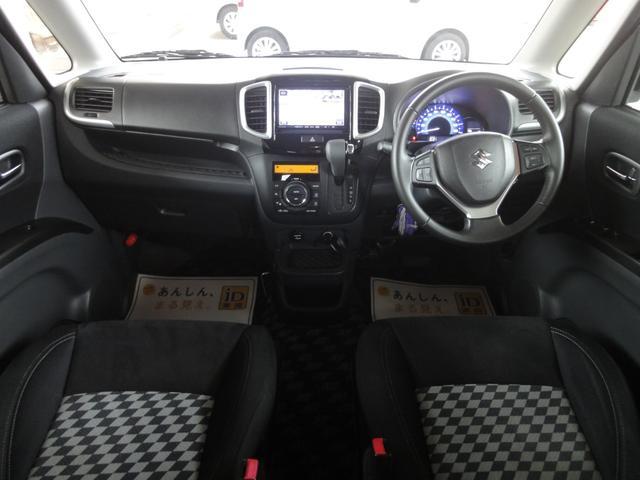 ブラック&ホワイトII-DJE レーダーブレーキサポートII 両側電動スライドドア 寒冷地仕様 ディスチャージヘッドライト プッシュスタート&スマートキー 両席シートヒーター ユーザー様買取者(11枚目)