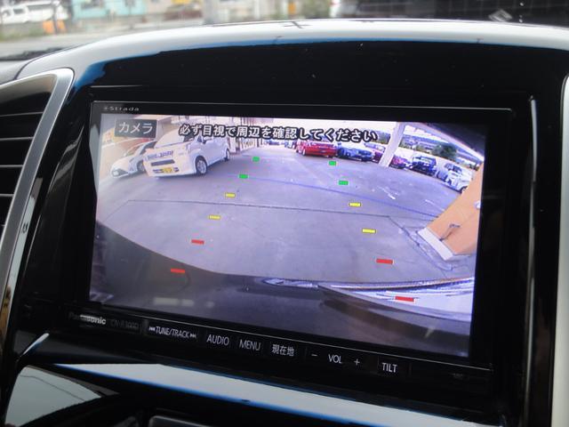 ブラック&ホワイトII-DJE レーダーブレーキサポートII 両側電動スライドドア 寒冷地仕様 ディスチャージヘッドライト プッシュスタート&スマートキー 両席シートヒーター ユーザー様買取者(15枚目)