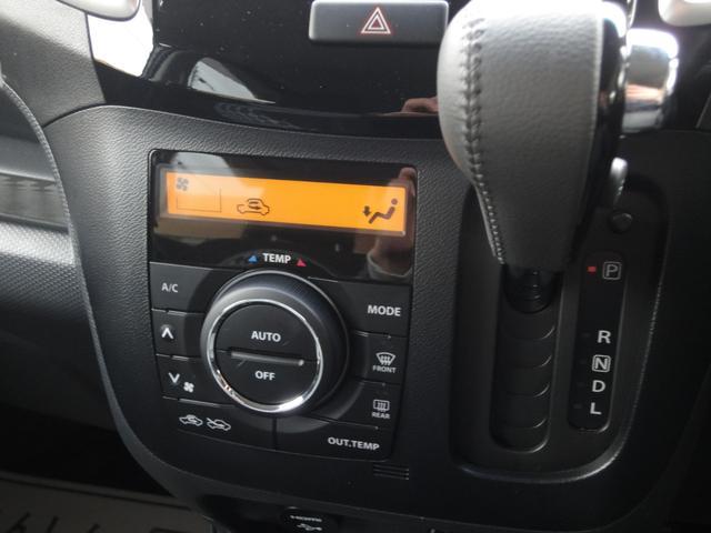 ブラック&ホワイトII-DJE レーダーブレーキサポートII 両側電動スライドドア 寒冷地仕様 ディスチャージヘッドライト プッシュスタート&スマートキー 両席シートヒーター ユーザー様買取者(16枚目)