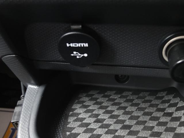 ブラック&ホワイトII-DJE レーダーブレーキサポートII 両側電動スライドドア 寒冷地仕様 ディスチャージヘッドライト プッシュスタート&スマートキー 両席シートヒーター ユーザー様買取者(17枚目)
