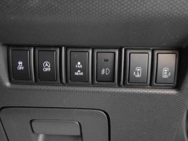 ブラック&ホワイトII-DJE レーダーブレーキサポートII 両側電動スライドドア 寒冷地仕様 ディスチャージヘッドライト プッシュスタート&スマートキー 両席シートヒーター ユーザー様買取者(19枚目)