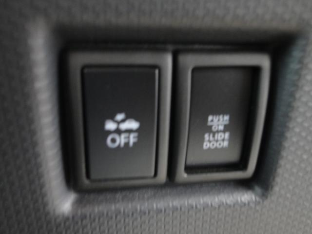 ブラック&ホワイトII-DJE レーダーブレーキサポートII 両側電動スライドドア 寒冷地仕様 ディスチャージヘッドライト プッシュスタート&スマートキー 両席シートヒーター ユーザー様買取者(21枚目)
