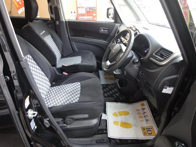 ブラック&ホワイトII-DJE レーダーブレーキサポートII 両側電動スライドドア 寒冷地仕様 ディスチャージヘッドライト プッシュスタート&スマートキー 両席シートヒーター ユーザー様買取者(23枚目)