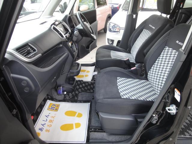ブラック&ホワイトII-DJE レーダーブレーキサポートII 両側電動スライドドア 寒冷地仕様 ディスチャージヘッドライト プッシュスタート&スマートキー 両席シートヒーター ユーザー様買取者(25枚目)