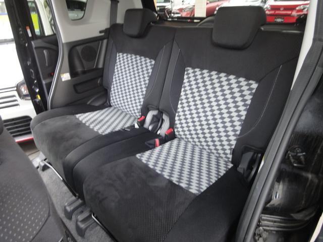 ブラック&ホワイトII-DJE レーダーブレーキサポートII 両側電動スライドドア 寒冷地仕様 ディスチャージヘッドライト プッシュスタート&スマートキー 両席シートヒーター ユーザー様買取者(28枚目)