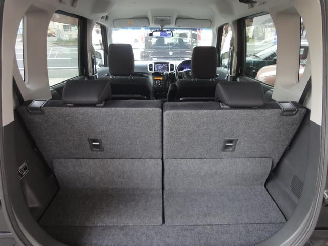 ブラック&ホワイトII-DJE レーダーブレーキサポートII 両側電動スライドドア 寒冷地仕様 ディスチャージヘッドライト プッシュスタート&スマートキー 両席シートヒーター ユーザー様買取者(29枚目)