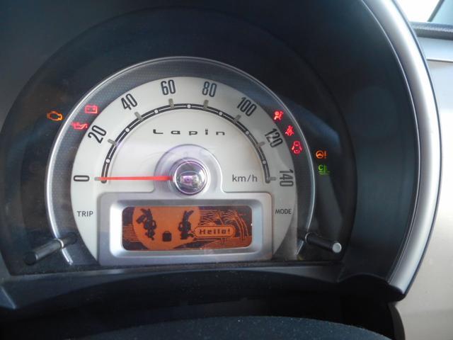 G スマートキー プッシュスタート ABS 車検令和2年7月(12枚目)