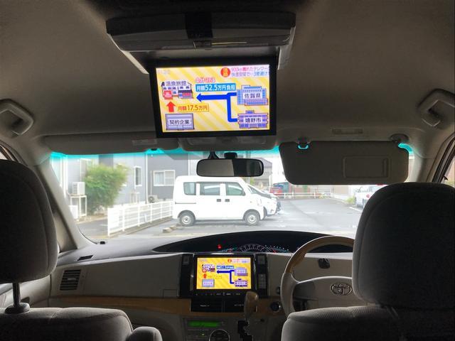 「トヨタ」「エスティマ」「ミニバン・ワンボックス」「岡山県」の中古車5