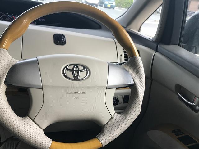 「トヨタ」「エスティマ」「ミニバン・ワンボックス」「岡山県」の中古車33