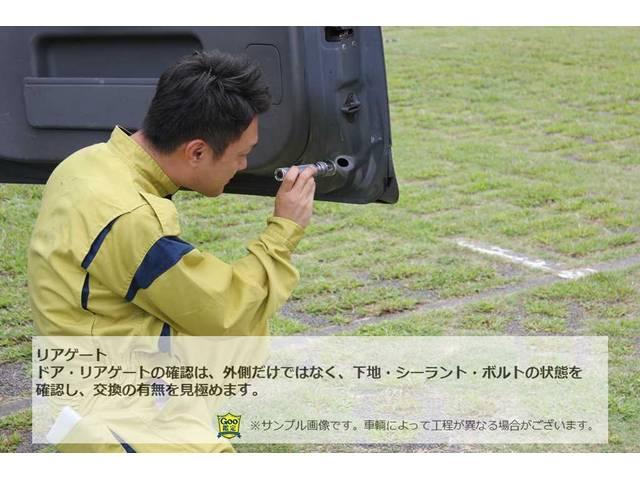 X リミテッド ペアベンチパッケージ エアロ Goo鑑定(25枚目)