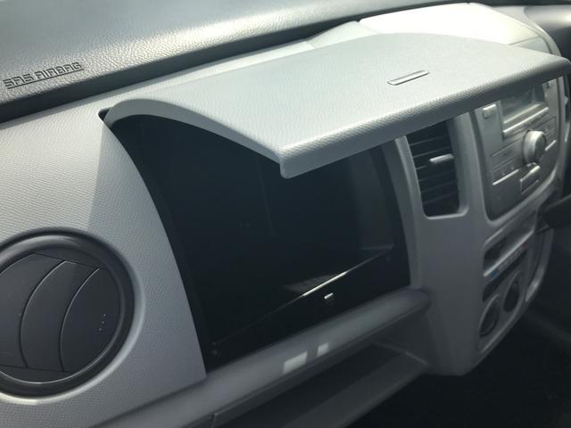 FX 軽自動車 AT エアコン 4人乗り 衝突安全ボディ(23枚目)