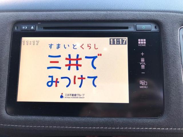 RS・ホンダセンシング 純正ナビ 音楽再生 DVD再生(11枚目)