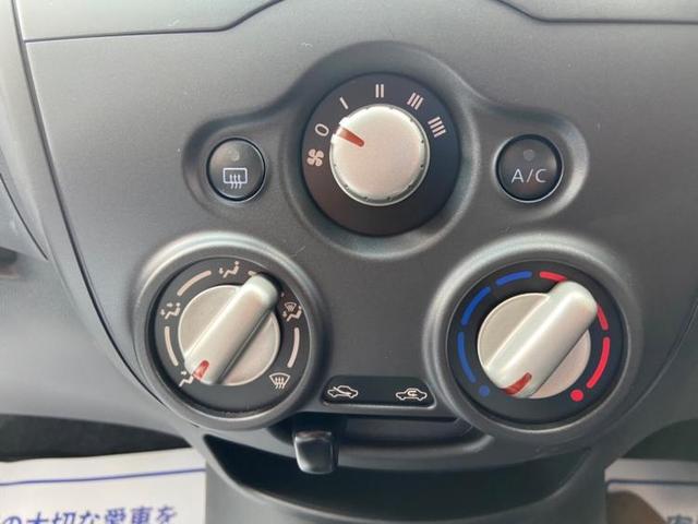 X 全方位 スマートルームミラー 禁煙車 オートライト(10枚目)
