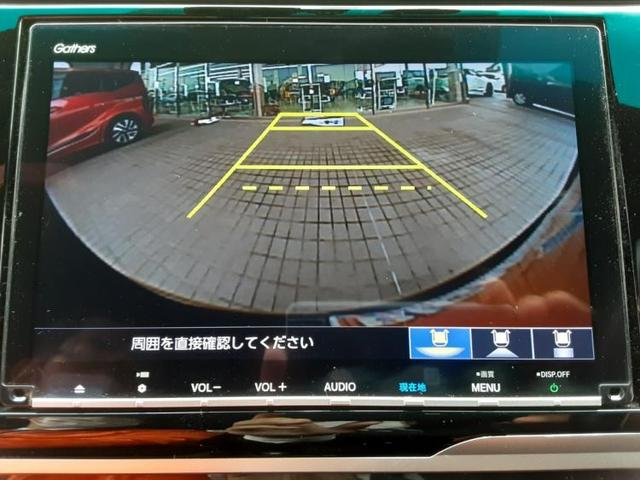 S ホンダセンシング 8インチナビ ドライブレコーダー(10枚目)