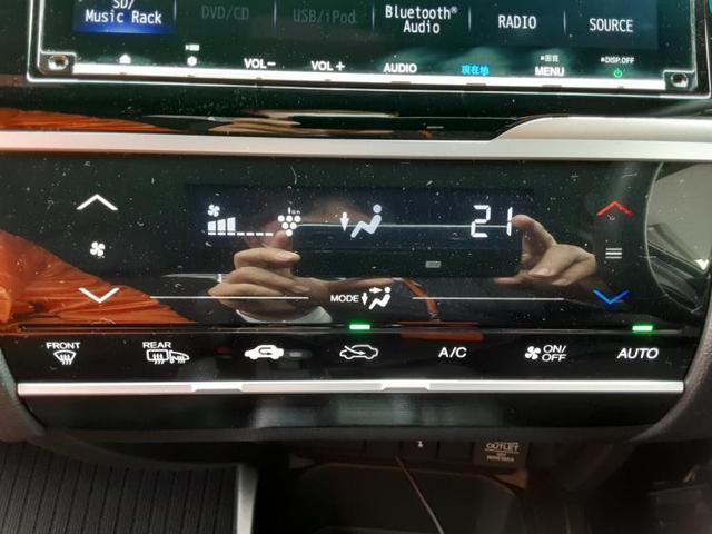 S ホンダセンシング 8インチナビ ドライブレコーダー(13枚目)