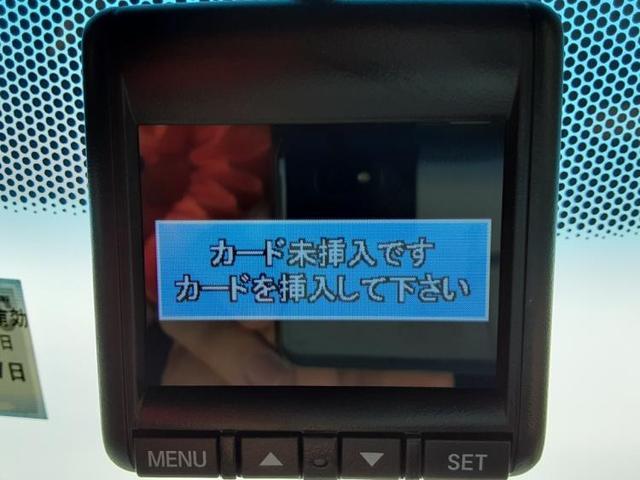 S ホンダセンシング 8インチナビ ドライブレコーダー(17枚目)