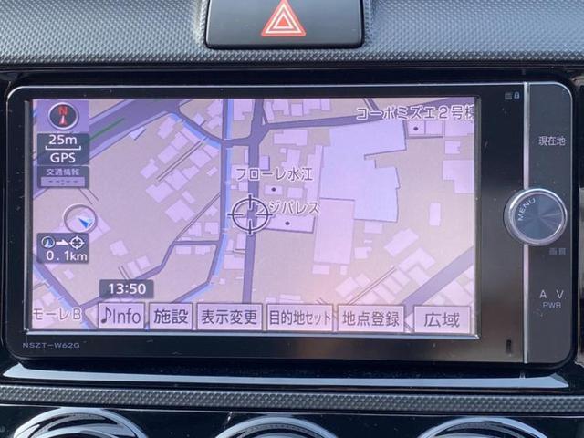 1.3X 修復歴無 純正7インチメモリーナビ Bluetooth接続 ETC ABS 地上波デジタルチューナー DVD TV 衝突安全ボディ 盗難防止システム 禁煙車 横滑り防止装置(9枚目)