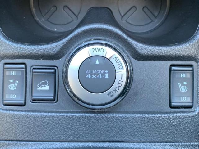 20X 純正 7インチ メモリーナビ/サンルーフ/アラウンドビューモニター/ヘッドランプ HID/Bluetooth接続/ETC/EBD付ABS/横滑り防止装置/アイドリングストップ/クルーズコントロール(16枚目)