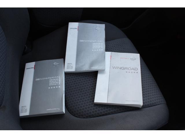 日産 ウイングロード 15RX Rカメラ フルセグ HID ETC 禁煙車