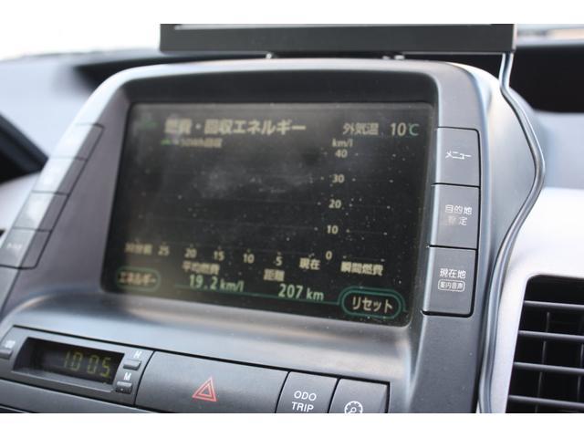 トヨタ プリウス S キーレス 純正アルミ 禁煙車 後期 新品補機バッテリー