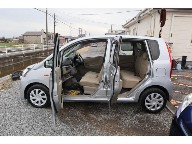 「スバル」「ステラ」「コンパクトカー」「岡山県」の中古車10