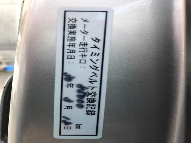 VB AC AT 軽バン 両側スライドドア アルミ シルバー(19枚目)