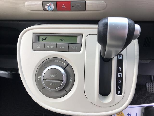 ココアプラスX DVDプレーヤー USB入力有 スマ-トキ-(13枚目)