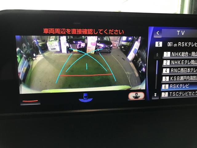 「レクサス」「RX」「SUV・クロカン」「岡山県」の中古車10