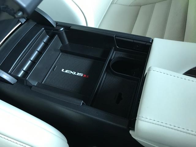 「レクサス」「RX」「SUV・クロカン」「岡山県」の中古車17