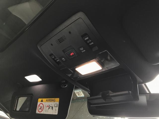 「レクサス」「RX」「SUV・クロカン」「岡山県」の中古車29