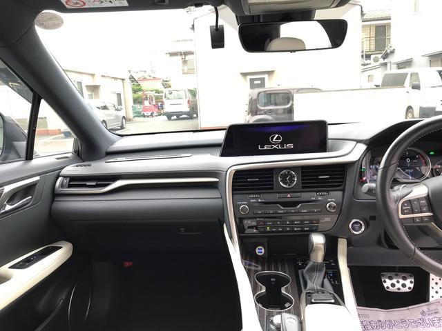 「レクサス」「RX」「SUV・クロカン」「岡山県」の中古車31