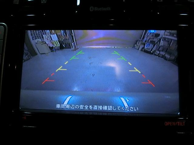 日産 リーフ G インパルエアロ 黒革LED ナビTV Bカメラ Sキー