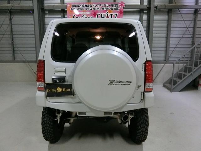 Xアドベンチャー 5MTターボ4WD外FRバンパーリフトUP(8枚目)