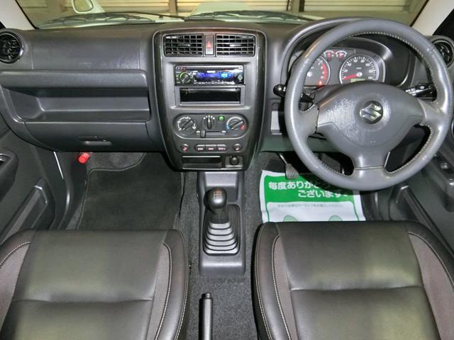 Xアドベンチャー 5MTターボ4WD外FRバンパーリフトUP(13枚目)