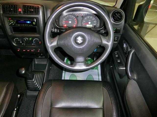 Xアドベンチャー 5MTターボ4WD外FRバンパーリフトUP(14枚目)