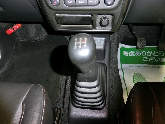 Xアドベンチャー 5MTターボ4WD外FRバンパーリフトUP(15枚目)