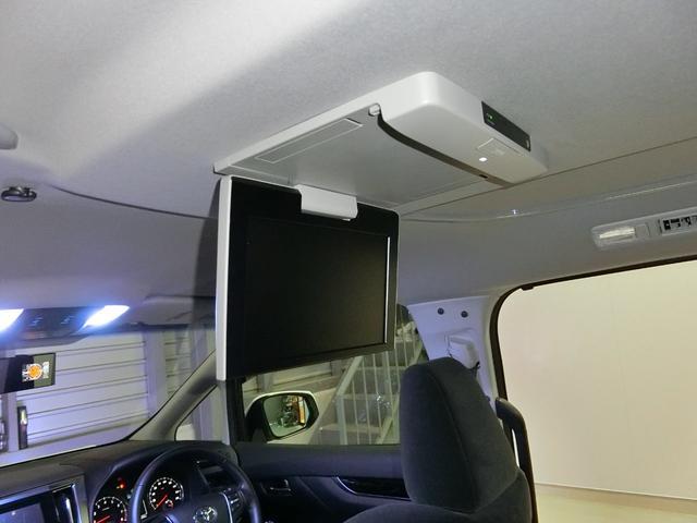 トヨタ ヴェルファイア Z AED モデリスタ 外エアサス外マフラー外テール9型ナビ