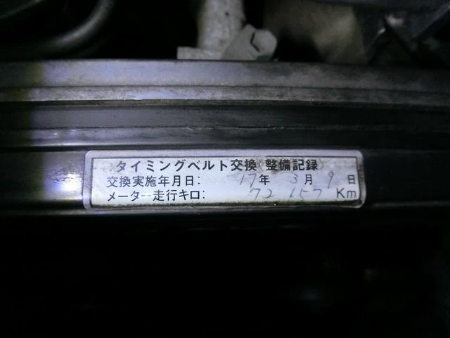 2.8GT-LTD 5MT 外エアロAW 外マフラー 車高調(17枚目)
