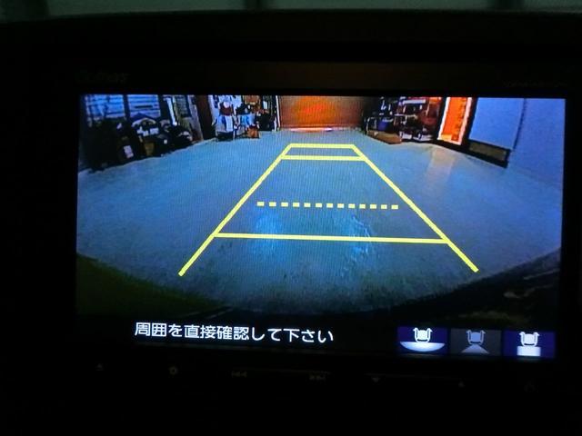 ホンダ N-ONE G・APKG モデューロ14AW HID ナビTV Bカメラ