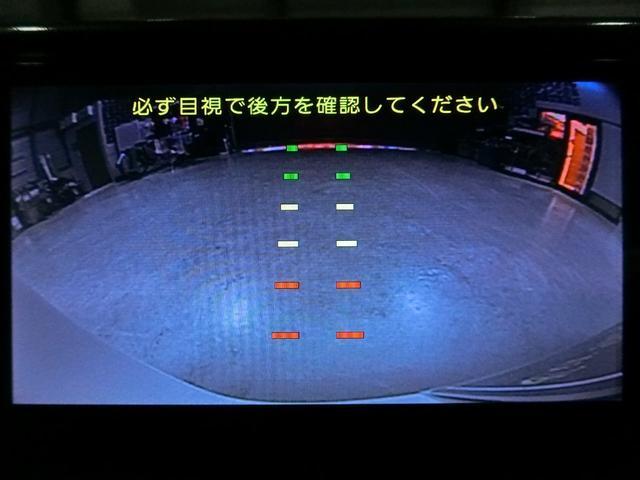 100GレザーPKG 外エアロ17AWローダウン半本革HDD(17枚目)