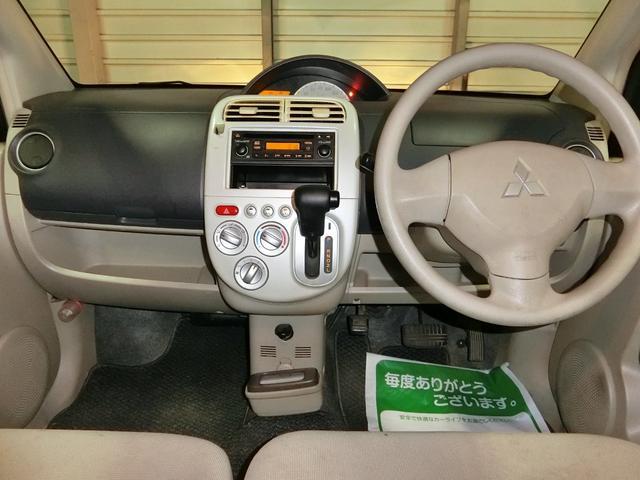 M フル装備 ABS ベンチシート CD(13枚目)