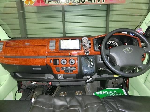 トヨタ ハイエースバン ロングスーパーGL Dターボ フルエアロ 内装改 Hライト改