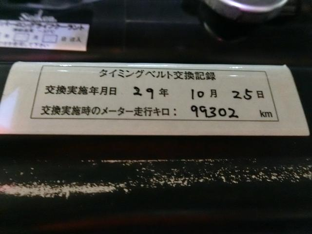 VXLTD Dターボ4WD1ナンバー禁煙 外AW Tベルト済(18枚目)