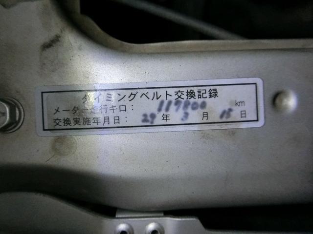 M エアロバンパー 外13AW ベンチシート CD ベルト済(17枚目)